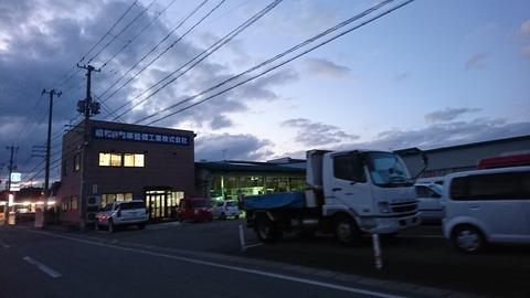 昭和自動車
