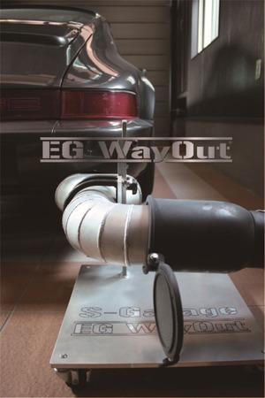 EGガレージ - コピー