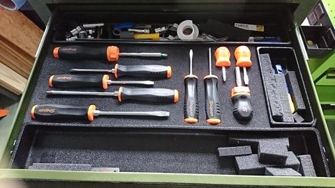 工具箱 整理