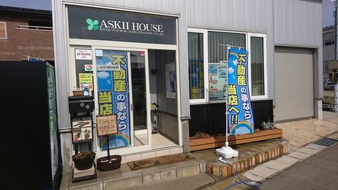 アスキーハウス 窓掃除