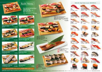 201404_menu1_s