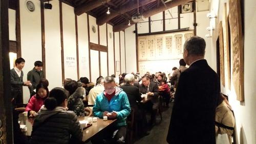 百年蔵飲食スペース