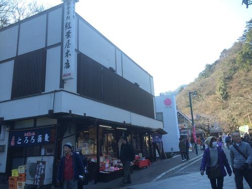 写真 2016-01-16 13 51 09