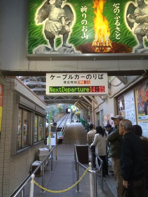 写真 2016-01-16 14 03 41
