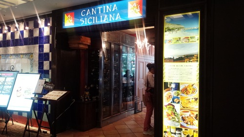 CANTINA SICILIANA (入口)
