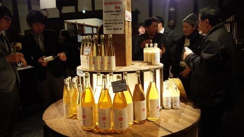 百年蔵梅酒
