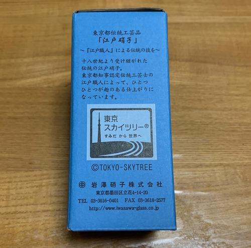 江戸硝子2
