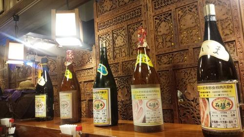 石垣島1(担たん亭お酒)