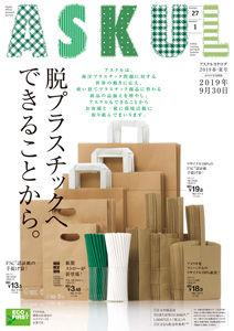 RYOKO Online shop