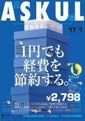 a7c9d56b.jpg