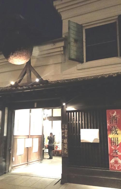 百年蔵外観3