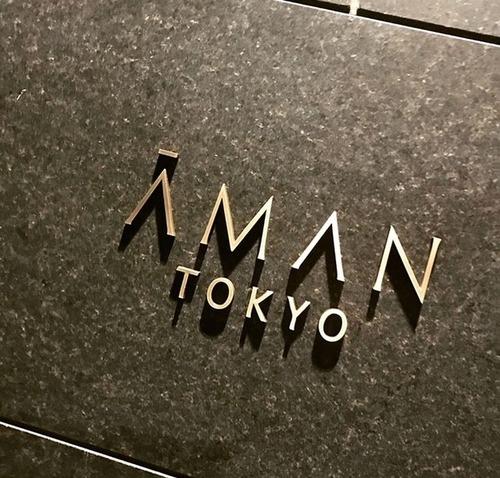aman8