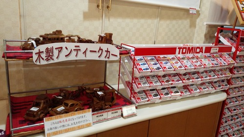 広川IC(アンティークカーとトミカ)