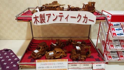 広川IC(アンティークカー)