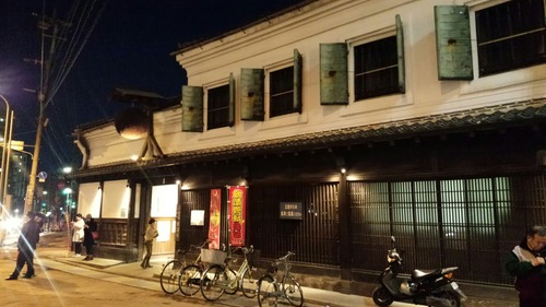 百年蔵外観2