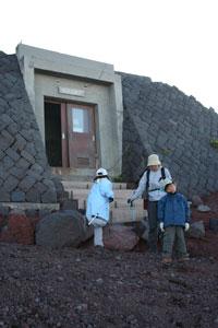 2008.8.20-29