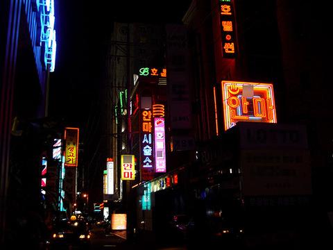 韓国 按摩(アンマ)店