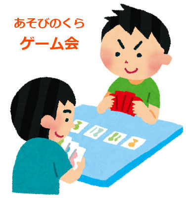 kids_cardgame