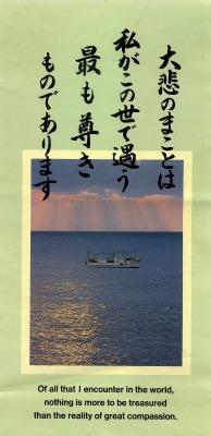 1993-表紙
