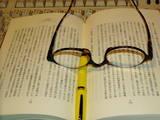 東急ハンズで買ったおニューの老眼鏡