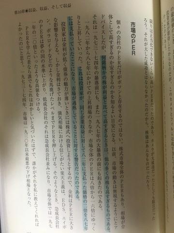 B438196D-71C7-493D-800F-59491700FF0B