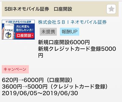 20190617_053512000_iOS-min