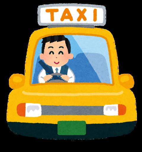 【悲報】タクシー運転手ワイ、深夜に「5千円しかないけど1万円掛かる距離乗せて」と頼まれた結果wwwww