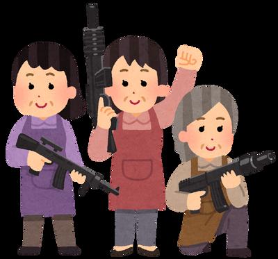 【画像】福井県民、猿を追い払う為に武装してしまうwwww