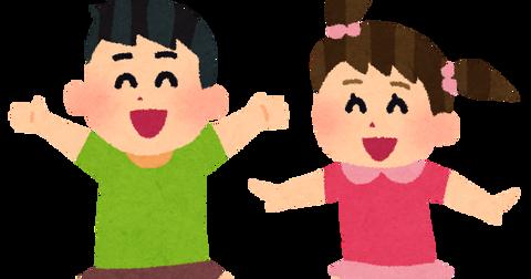 【悲報】日本国内でとんでもないことが起きてる件…日本オワタ・・・