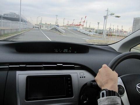 【衝撃画像】教習車が高速道路で煽られた結果…これはマジであかん…