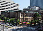 150px-Bank_of_Japan_2010