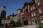 150px-Tokyo_Station_2012_09