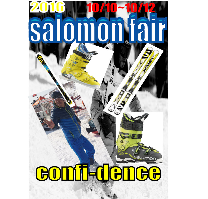 2016SALOMON-FAIRA4