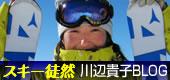 banner_taka