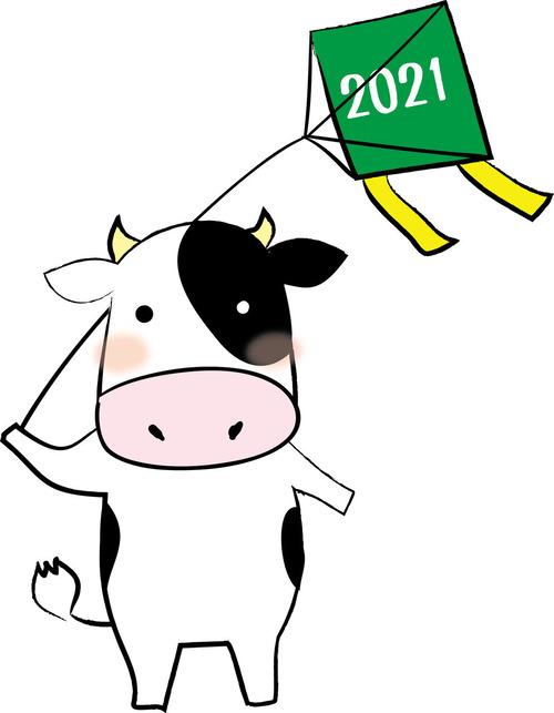 cow26