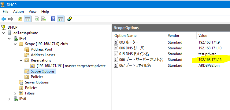 dhcp option 66