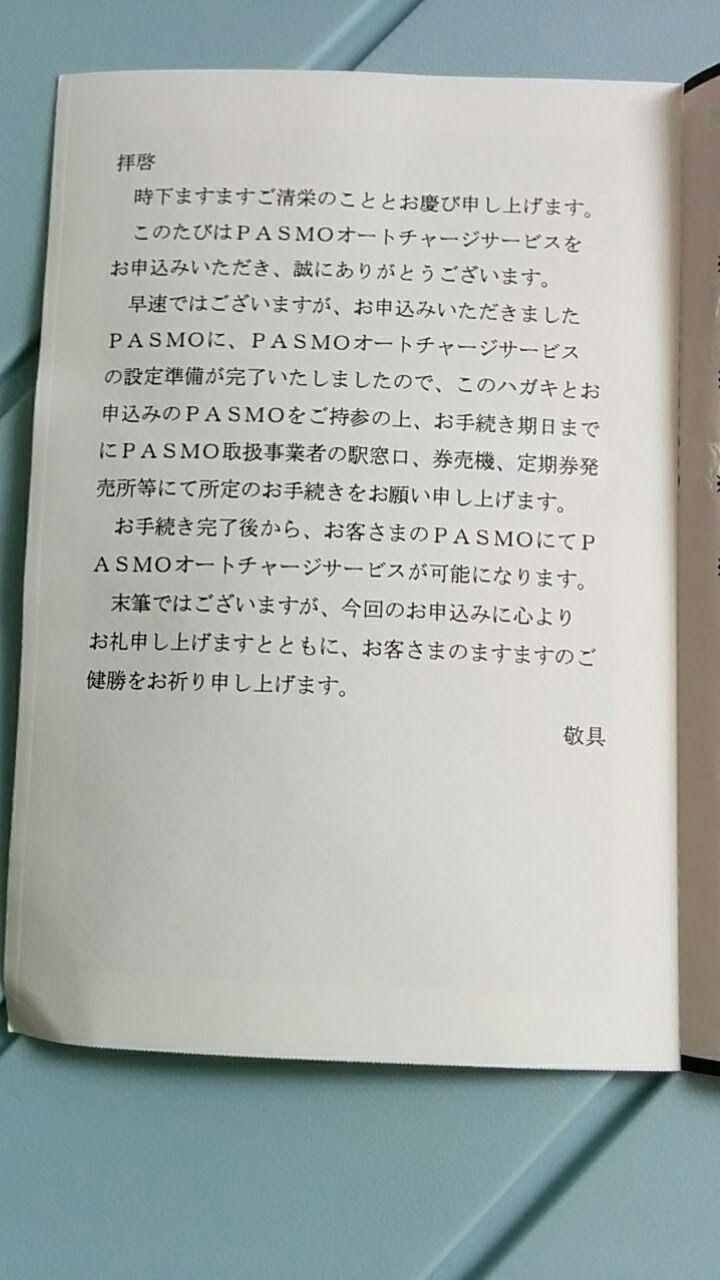 IMG_20170520_144710