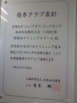 IMGP0161