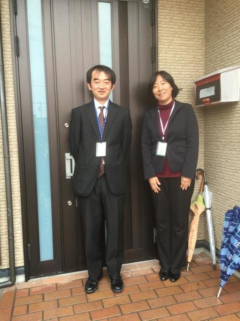理事長と事務局長です。