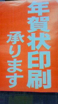201110141937000