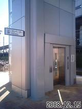枇杷島駅4