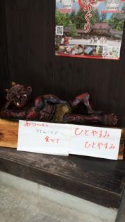 滋賀県旅行鬼
