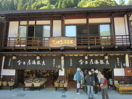 奈良井宿の写真 001