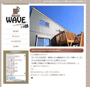 wave_010