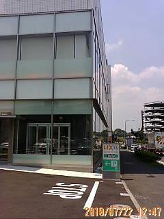 トステムショールーム横浜