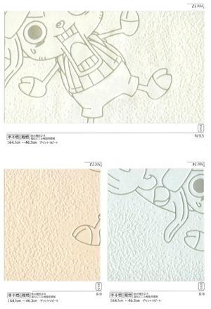 ワンピース壁紙0003