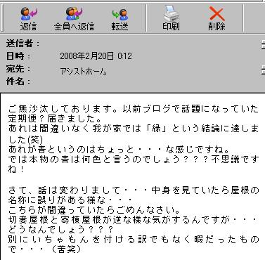 32aa6bc8.jpg