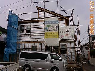 遮熱材の家