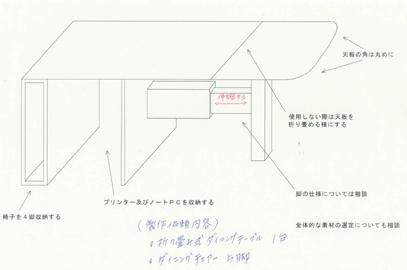 44ba56d9.jpg