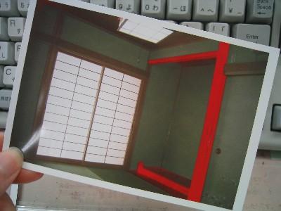 484bd15c.jpg